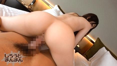 【しろうとまんまん】りーお(18) 3度の飯よりキスが好きな神尻でエロかわなJKと甘々にイチャラブハメ撮りSEX! 5