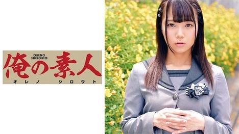 【俺の素人】HARUKA アイドル