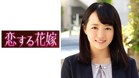 【恋する花嫁】益田真澄(27)