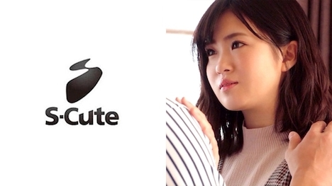 【S-CUTE】ほのか(23) S-Cute 性の悦びを欲する色白娘の純なSEX 1
