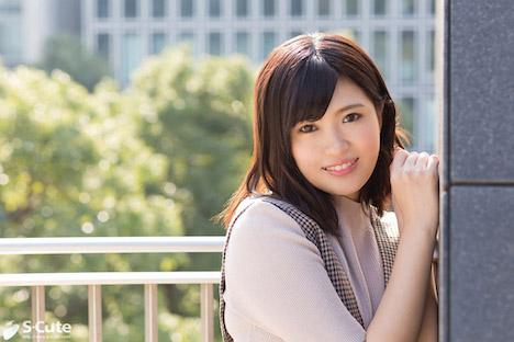 【S-CUTE】ほのか(23) S-Cute 性の悦びを欲する色白娘の純なSEX 2
