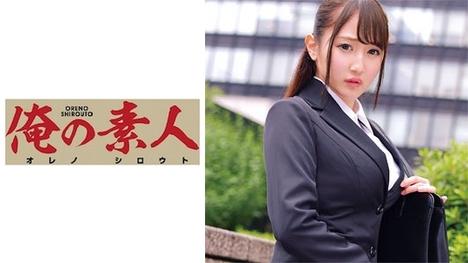 【俺の素人】つぐみさん 2