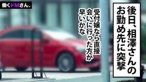【プレステージプレミアム】働くドMさん Case 25 外資系企業 受付:相澤さん:22歳 艶やかな黒髪、白い美肌は会社の顔たる受付嬢にうってつけの清楚感。 4