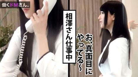 【プレステージプレミアム】働くドMさん Case 25 外資系企業 受付:相澤さん:22歳 艶やかな黒髪、白い美肌は会社の顔たる受付嬢にうってつけの清楚感。 5