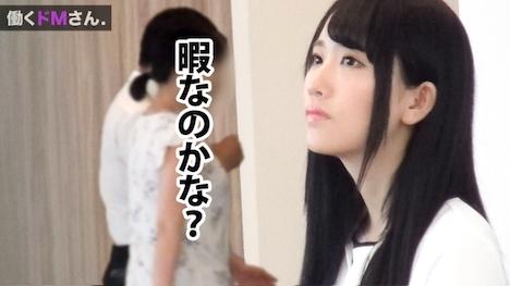 【プレステージプレミアム】働くドMさん Case 25 外資系企業 受付:相澤さん:22歳 艶やかな黒髪、白い美肌は会社の顔たる受付嬢にうってつけの清楚感。 7