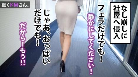 【プレステージプレミアム】働くドMさん Case 25 外資系企業 受付:相澤さん:22歳 艶やかな黒髪、白い美肌は会社の顔たる受付嬢にうってつけの清楚感。 12