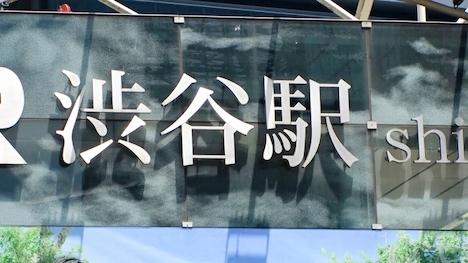 【ナンパTV】マジ軟派、初撮。 1393 猛暑日の渋谷駅前でお菓子を餌にカワイイ女の子が連れました。媚薬効果があるかもしれない面白いお菓子を試しに勧めたら、エッチしたい激熱カラダに変貌!おねだりエッチでクールダウンしましたw ゆうか 20歳 専門学生 2