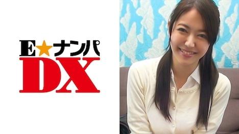 【E★ナンパDX】れいかさん 22歳 女子大生 【ガチな素人】