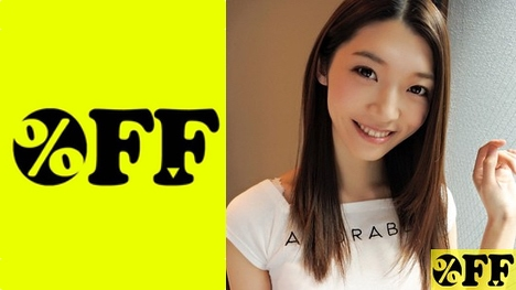 【%OFF】かなえ(22)