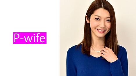 【P-WIFE】れのん