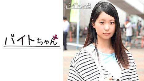【バイトちゃん】まより(18) 18歳のわりに大人っぽい真面目な黒髪美少女JKが夏休みにハメ撮り体験! 1
