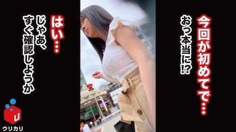 【プレステージプレミアム】初セーラー服まるっと買取の豪華版!!卒業したてのパツパツFカップ制服美少女に炎天下汗だくイラマで口内発射!!<美少女専門下着買取アプリ:ウリカリ17:まゆ> 3