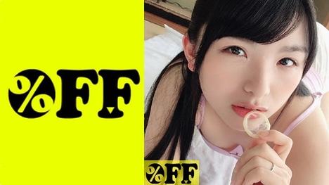 【%OFF】しらとりさん(22)