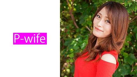 【P-WIFE】ひな(26)