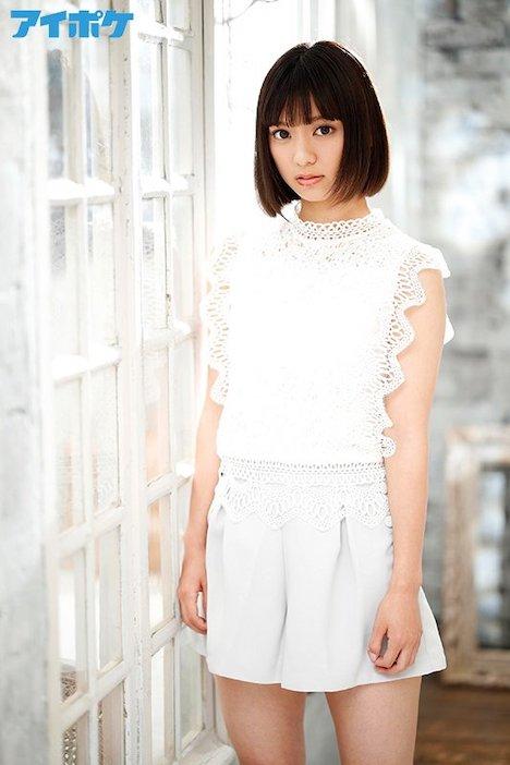 【新作】新人 19歳AVデビュー FIRST IMPRESSION 136 純心少女 ―幼くも力強い大きな瞳の少女― もなみ鈴 2