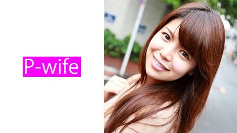 【P-WIFE】れな(22)