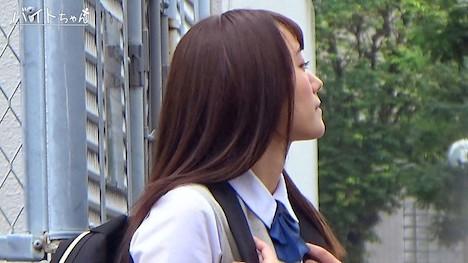 【バイトちゃん】ほのちゃん(18) Gカップ美少女JKが2回目のHなアルバイト!今回はさらに大きなおちんちんを相手に悪戦苦闘! 2