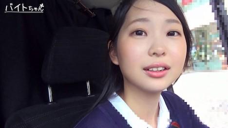 【バイトちゃん】まよちゃん(18) 真面目な黒髪制服JKが2回目のHなアルバイト!いろんなお初を経験して美女へと成長する美少女! 2