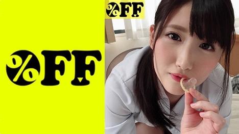 【%OFF】みなみさん(25)