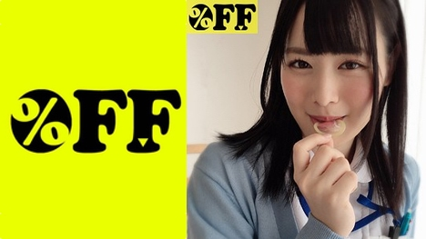 【%OFF】ゆきな(21)