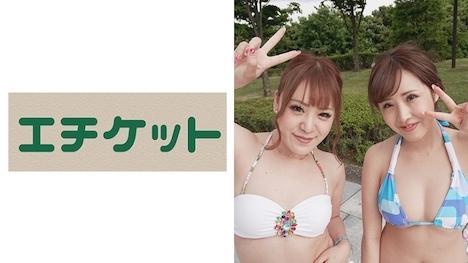 【エチケット】白ギャルJD なおちゃん 20歳白ギャル巨乳JD ももかちゃん 20歳