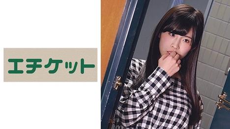【エチケット】野山さき(20)