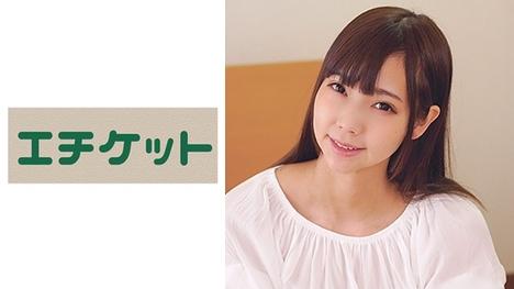 【エチケット】森田まき(22)