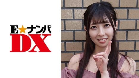 【E★ナンパDX】つばさ(20)