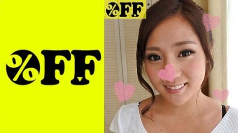 【%OFF】山岡(21)