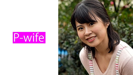 【P-WIFE】ゆりな 5