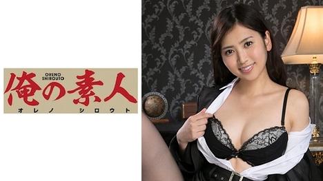 【俺の素人】Arisaさん(22)