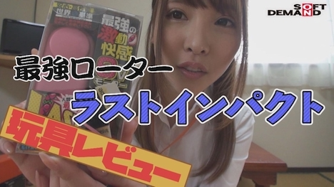 【SOD女子社員】えちえち♪最強ローター ラストインパクト! 商品部2年目 池田直子 5
