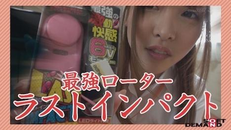 【SOD女子社員】えちえち♪最強ローター ラストインパクト! 商品部2年目 池田直子 7