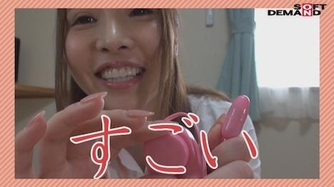 【SOD女子社員】えちえち♪最強ローター ラストインパクト! 商品部2年目 池田直子 9