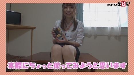【SOD女子社員】えちえち♪最強ローター ラストインパクト! 商品部2年目 池田直子 11