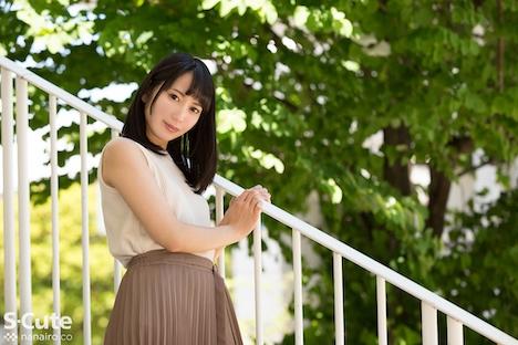 【S-CUTE】ちひろ(23) S-Cute 感度高めの清純派女子とSEX 2
