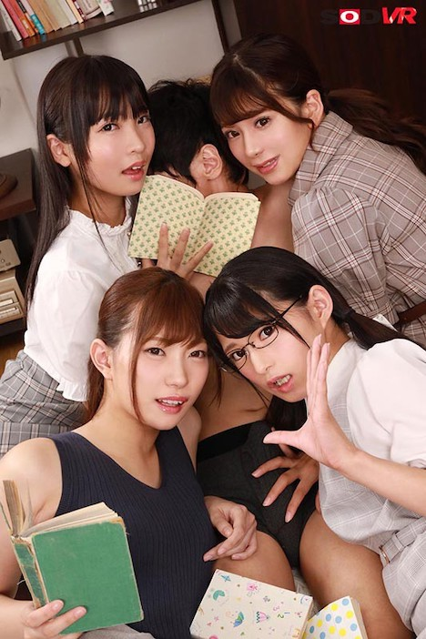 【VR】官能小説家の家で生まれた淫語4姉妹に前後左右の囁(ささや)きカルテットで羽交い絞めにされながらねっとりじっくり痴女られる