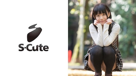 【S-CUTE】marie