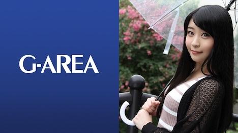 【G-AREA】あい