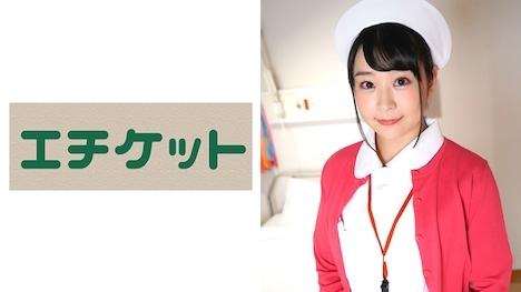 【エチケット】夜勤中の人妻看護師の実態。杏奈さん28歳