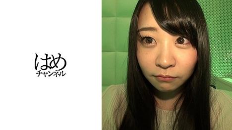 【はめチャンネル】あい 2