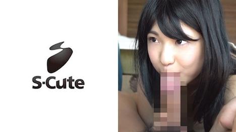 【S-CUTE】まり(21) S-Cute 愛情感じるはにかみエッチ 1