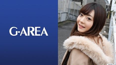 【G-AREA】めい