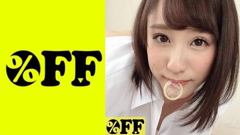 【%OFF】りりか OL
