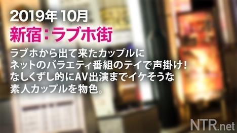 【NTR net】<中出し速報>Hカップ爆乳お天気お姉さん系清楚美女GETしたった!!! NTR net case12 2