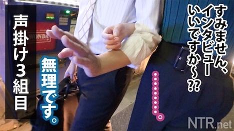 【NTR net】<中出し速報>Hカップ爆乳お天気お姉さん系清楚美女GETしたった!!! NTR net case12 3