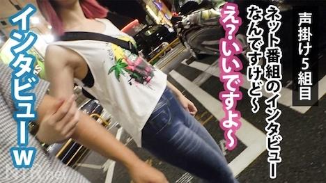 【NTR net】<中出し速報>Hカップ爆乳お天気お姉さん系清楚美女GETしたった!!! NTR net case12 4