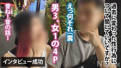 【NTR net】<中出し速報>Hカップ爆乳お天気お姉さん系清楚美女GETしたった!!! NTR net case12 5