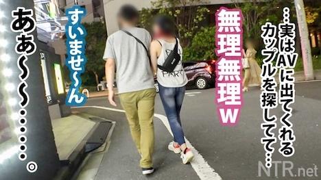【NTR net】<中出し速報>Hカップ爆乳お天気お姉さん系清楚美女GETしたった!!! NTR net case12 6