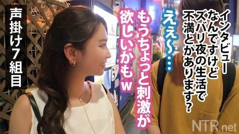 【NTR net】<中出し速報>Hカップ爆乳お天気お姉さん系清楚美女GETしたった!!! NTR net case12 7